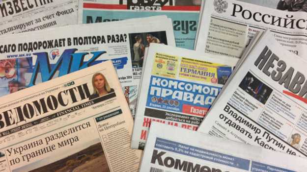 """Руската преса по темата """"Сагата Южен поток"""""""