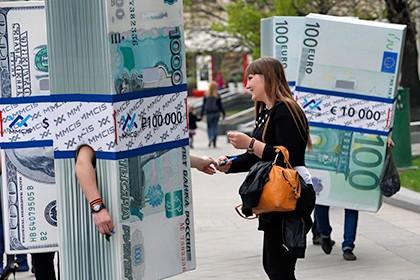 Москва: чуждестранни инвеститори атакуват рублата