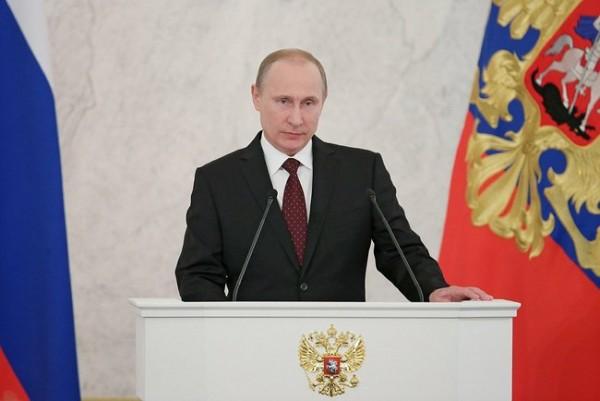 Пресконференцията на Владимир Путин на живо (ВИДЕО)