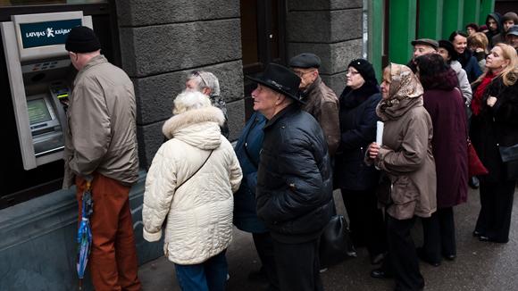 Банковата система на Украйна е пред колапс