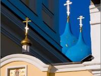 Десетте най-стари градове на Подмосковието – Серпухов