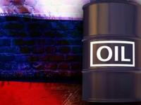 Русия няма да намали производството си на петрол през 2015-а година