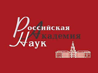Путин: Санкциите ни принуждават да осъществим скок във фундаменталните науки