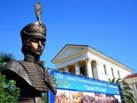Любопитната история на жената-мъж в руската царска армия