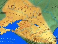 Крим е част от Велика България