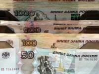 Доларът и еврото отбелязаха спад спрямо руската рубла