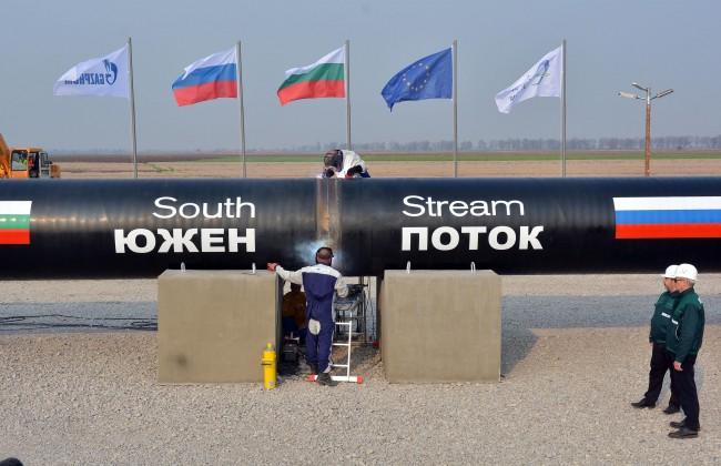ЕК ще преговаря с Русия за Южен поток