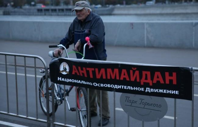 """Руски политици и обществени дейци създават движение """"Антимайдан"""""""