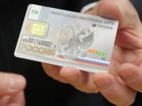 РПЦ: Въвеждането на електронни паспорти в Русия може да бъде спряно