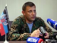 Захарченко: повече няма да взимаме в плен украински военни