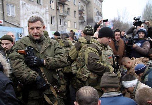 ДНР предложи на украинските военни да се предадат (ВИДЕО)