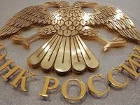 Москва няма да се съобразява с рейтинговите агенции