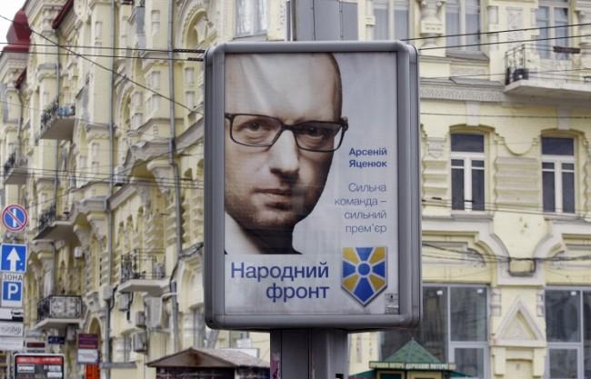 Партията на Яценюк предлага да се въведе военно положение в Източна Украйна