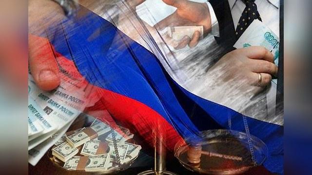 Започва тежка година за руската икономика