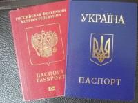 Украйна ще задължи спортистите да плащат компенсация при смяна на гражданството
