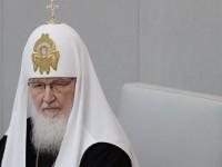 Патриарх Кирил: Трябва да има алтернатива за тези, които са против електронните паспорти