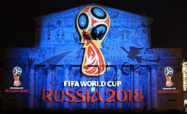 Русия влага над 120 млн. евро за хотели заради Мондиал 2018