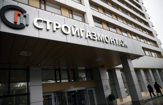 В Русия стана ясно кой ще построи моста до Крим