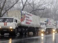 Поредният хуманитарен конвой за Донбас се отправи към Ростов на Дон