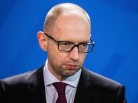 Яценюк нарече слухове искането за погасяване на дълга към Русия