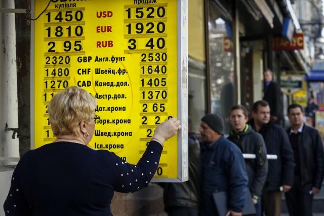 ЕС временно спасява Украйна от банкрут
