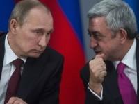 Армения се присъедини към Евразийския икономически съюз