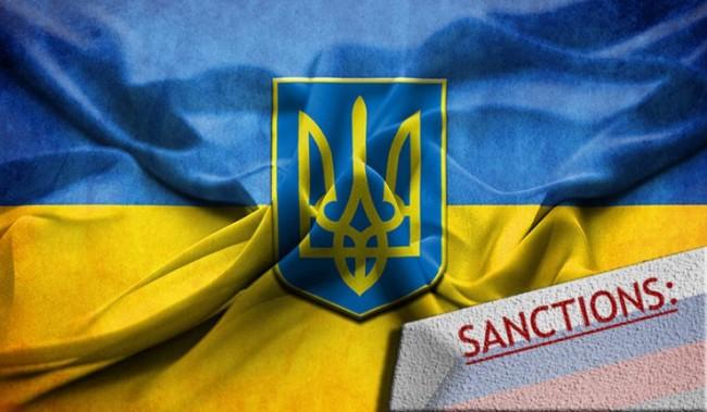 """Украйна се присъедини към антируските санкции и ги """"усили"""""""
