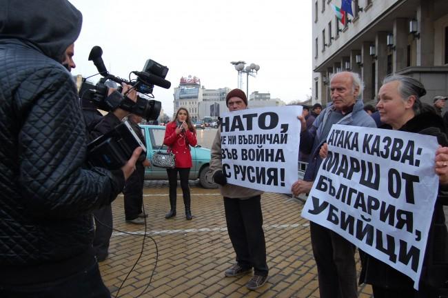 В София се проведе протест срещу посещението на генералния секретар на НАТО