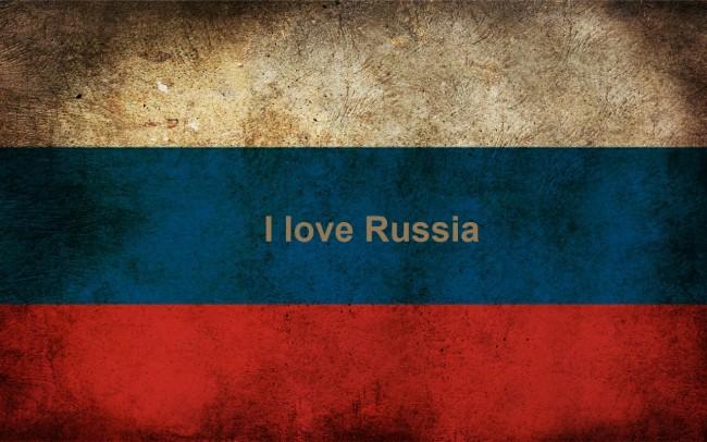 Русия-та ми е много по-добра от Запад-а ти