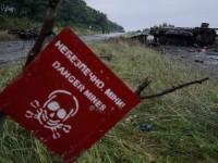 Украйна ще минира пътищата към Донбас