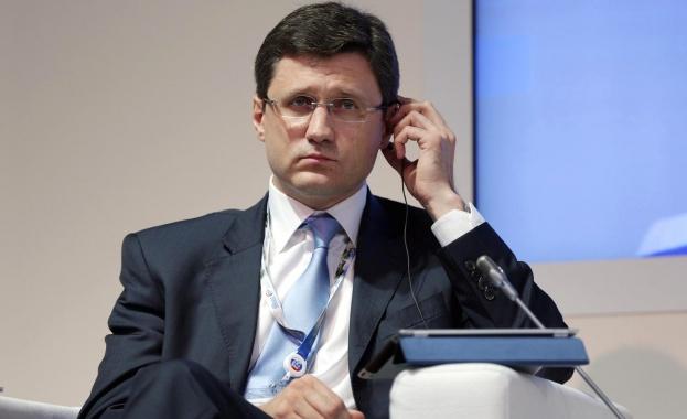 """Новак: Загубите на Русия от отмяната на """"Южен поток"""" ще бъдат минимални"""