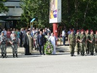Ямбол отбелязва 137 години от освобождението на града