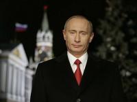 Новогодишно поздравление на президента на Руската Федерация Владимир Путин