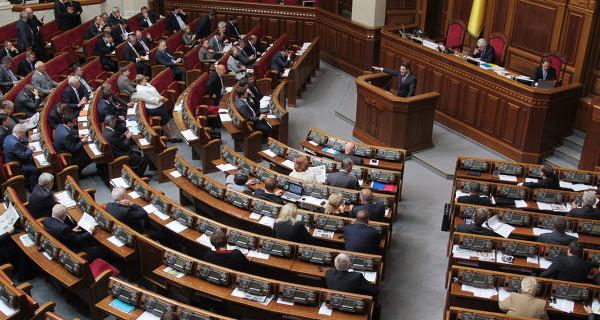 Украйна обяви Русия за държава агресор, иска ООН да я изключи