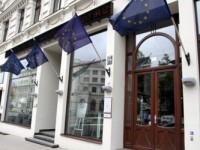 Представителството на Европейската комисия в Латвия. Снивка: АР