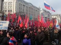 """В Москва се състоя митинг-шествие """"Антимайдан"""""""