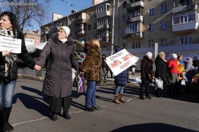 Войнишки майки и съпруги протестираха в Западна Украйна