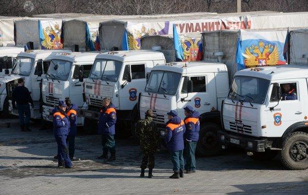 В Донбас пристигна 15-ти хуманитарен конвой от Русия