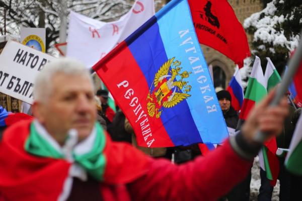 В София отново протестираха срещу войната, НАТО и американските бази в България