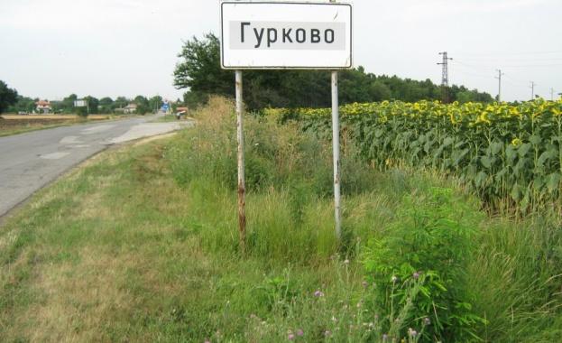 Бежанец от Украйна се засели в Гурково