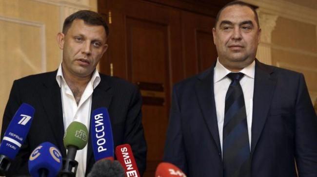 Лидерите на ЛНР и ДНР: ще дадем този шанс на Украйна, за да се промени
