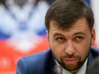 ДНР иска миротворци в Донбас