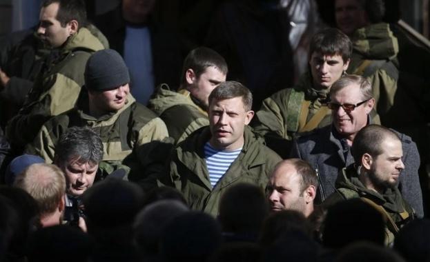 Опълчението на ДНР съобщи за пълно прекратяване на огъня