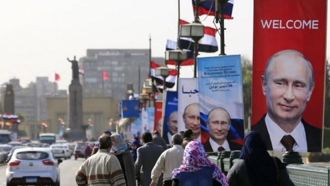 Египет се присъединява към Евразийското икономическо пространство