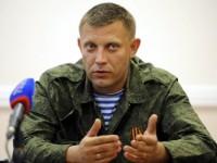 Захарченко: Порошенко сам подписа капитулацията си