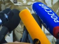 ЕС призова Киев да не ограничава свободата на словото