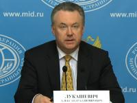 МВнР на РФ: оръжието на САЩ в Украйна заплашва сигурността на Русия