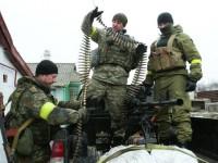 Украинските сили са започнали настъпление край Мариупол