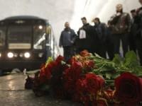 11 години от самоубийствената атака в Московското метро
