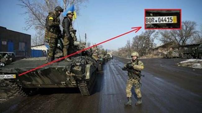Немски танкове в Украйна